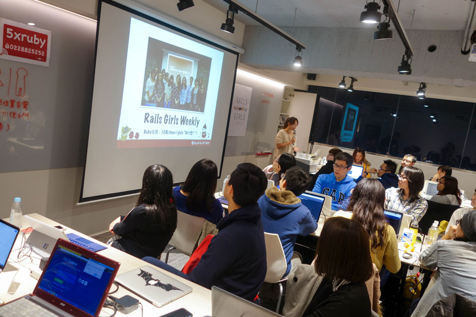 Rails Girls Taipei